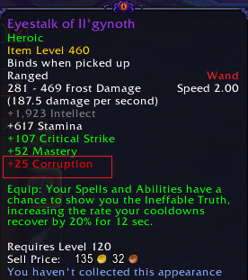 Corrupted items